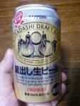 sake230.jpg
