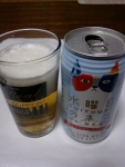sake233.jpg