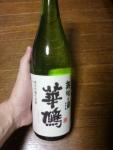 sake235.jpg