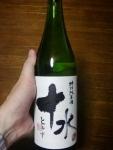 sake236.jpg