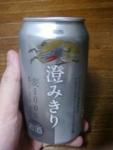sake237.jpg