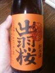 sake240.jpg