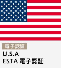 ESTA01.jpg