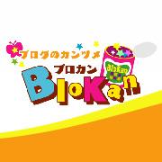 blokan_logo.jpg