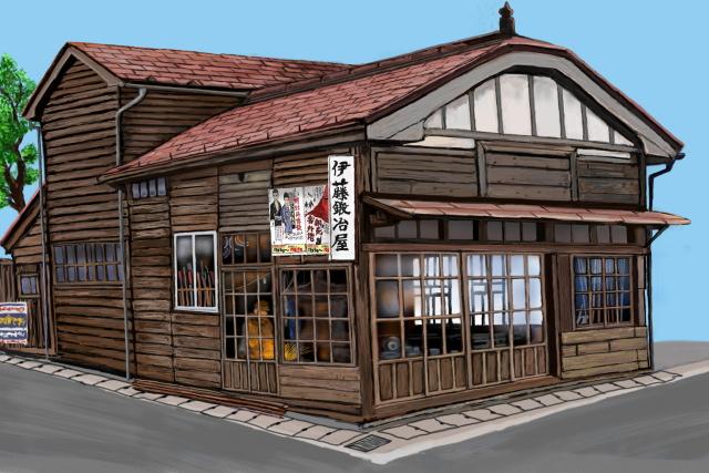 itoukajiya4-4s640.jpg