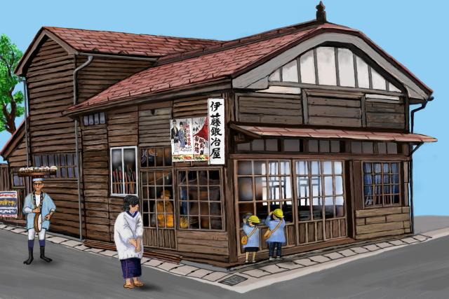 itoukajiya4-8s.jpg