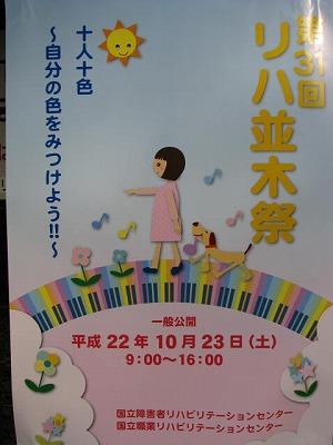s-002_20101026131925.jpg