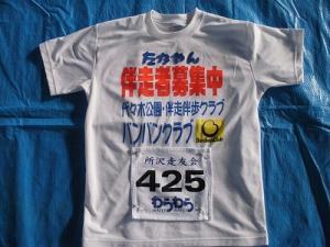 s-P1010001_20120328154144.jpg