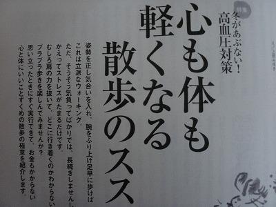 s-PA150020.jpg