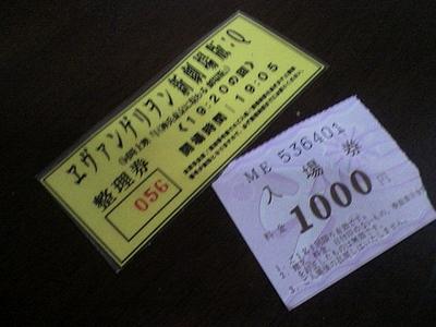 P1000034_20121125094731.jpg