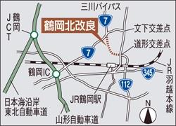 mikawabypass.jpg