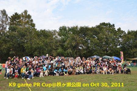 341saiko_R.jpg