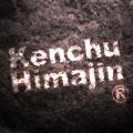 Kenchu