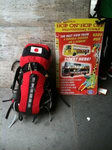 KenG's backpack