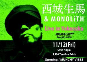 Live at Moai