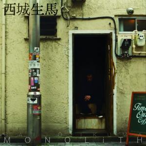 Ikuma Monolith CD