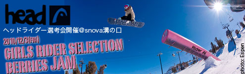 girlsselection_banner[1]
