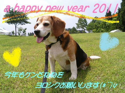 a happy new year2