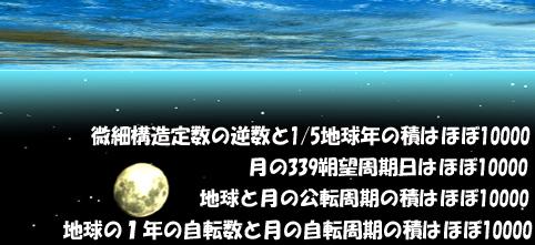 #2013_moon_04