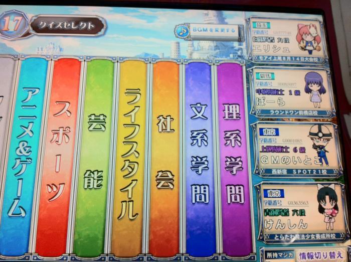 レムリア②_convert_20110811003709