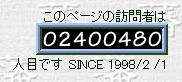 20110104_counter.jpg