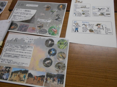 2014_0110_komedukuri_0002_R.jpg