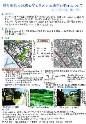 shukudai_20110107_1600.jpg