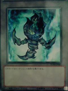 遊戯王 黒焔トークン