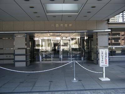 20100829kawanisi.jpg
