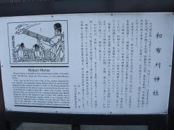2010.06.02和布刈神社6