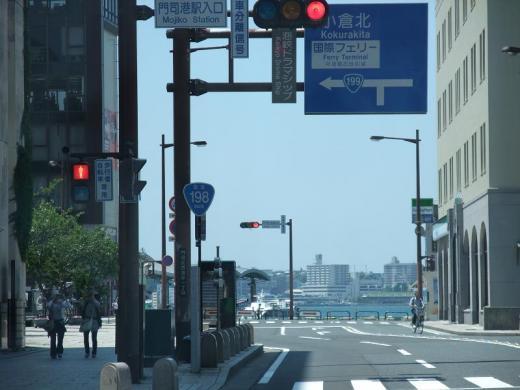 2010.06.02門司港レトロ国道198号線(九州で一番短い国道)
