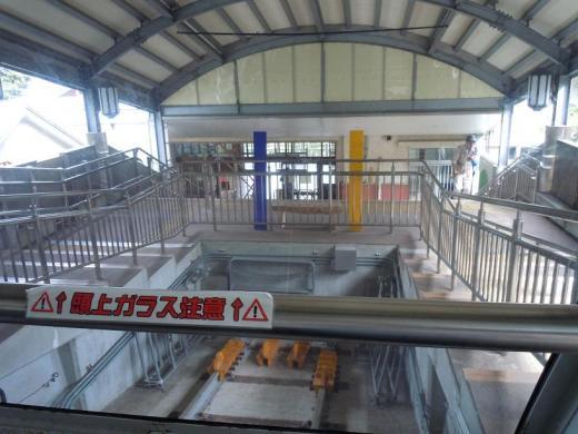 2010.09.26帆柱ケーブルカーの駅
