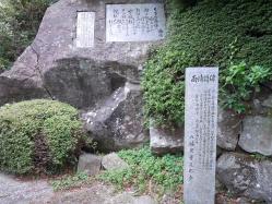 2010.09.26雨情詩碑1