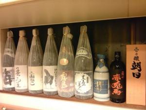 shotyu collection 2012 spring