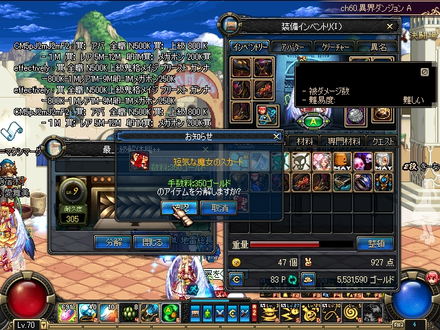ScreenShot2012_0312_234822315.jpg