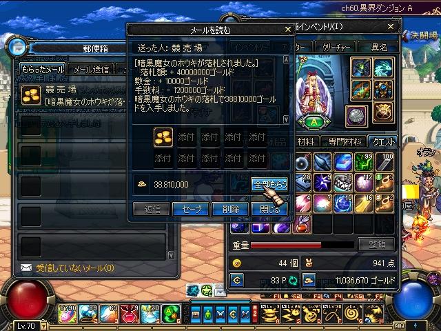 ScreenShot2012_0314_202213372.jpg