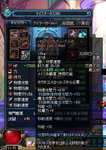 ScreenShot2012_0324_175015280.jpg
