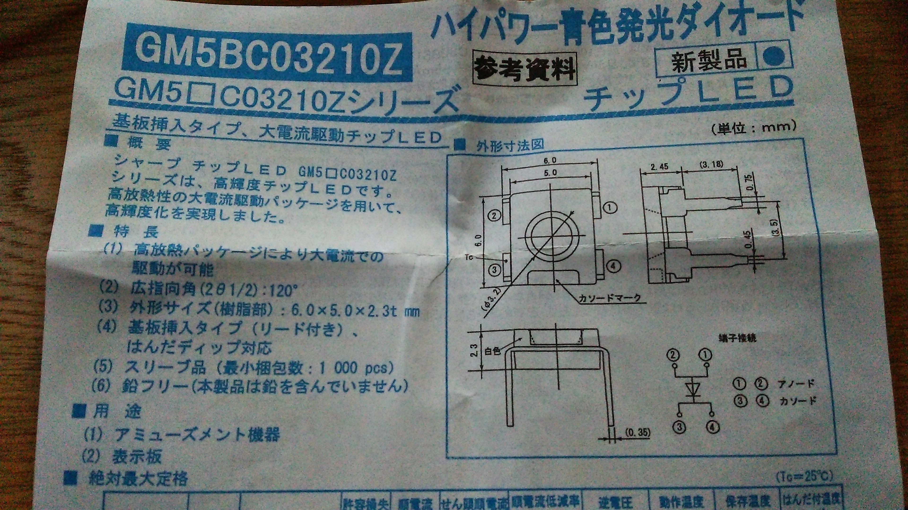 DSC_0193.jpg