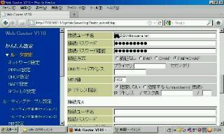 20110630_090441.jpg