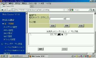 20110630_100251.jpg