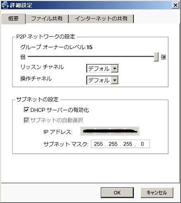 direct (1)