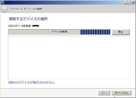 Direct (4)