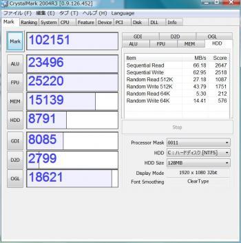 GYGA_convert_20110803034525.jpg