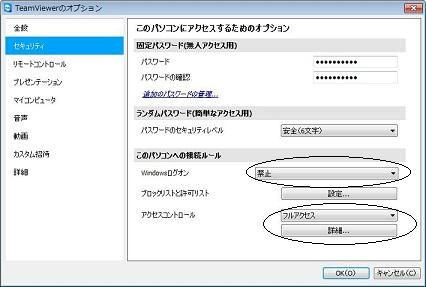 TeamOP2.jpg