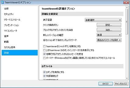TeamOP5.jpg