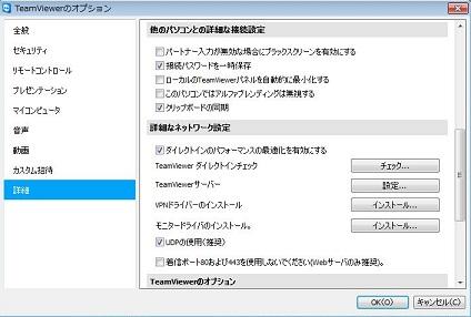 TeamOP6.jpg