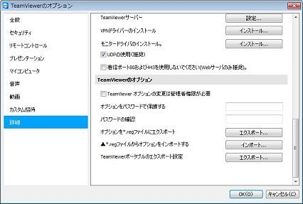 TeamOP7.jpg