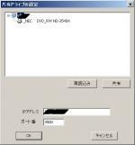 WS000001_convert_20110807181519.jpg