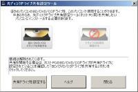 WS000002_convert_20110807181544.jpg