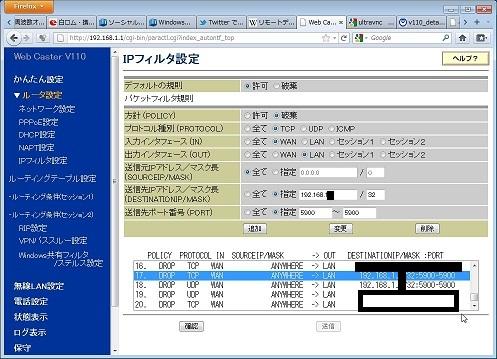 WebCaster.jpg